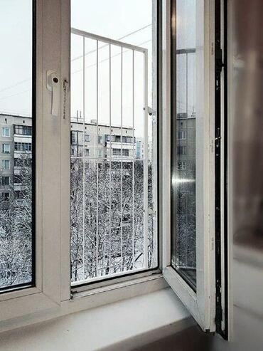 Прозрачные решетки на окна цена - Кыргызстан: Сварка | Решетки на окна