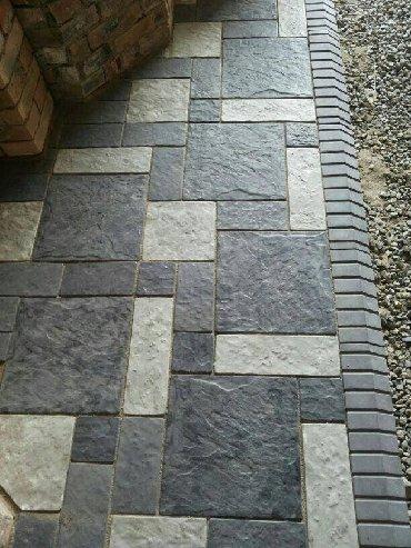 Брусчатка, тротуарная плитка имитирующая натуральный камень. Премиум