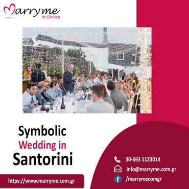 Αυτόματη υπηρεσία - Ελλαδα: Santorini wedding packages for Santorini weddings - We have top rated