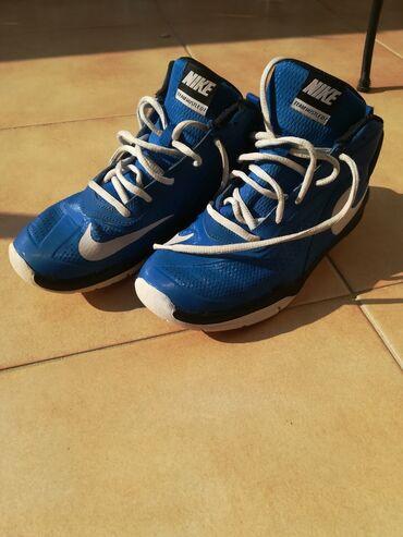 Siemens xelibri4 - Srbija: Nike, kosarkaske patike za decake
