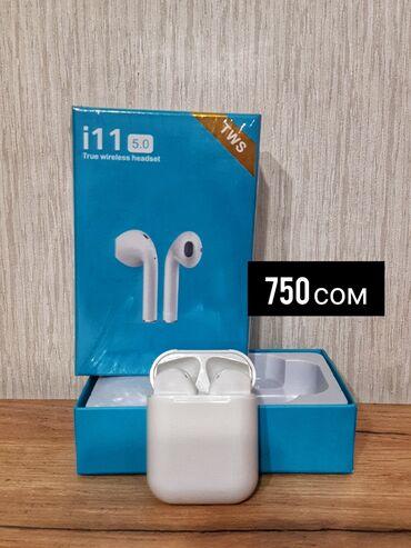 Беспроводные наушники i11 - TWSОтличные практичные наушники, которые
