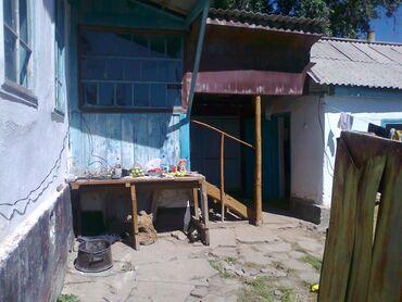 купить участок село байтик в Кыргызстан: Продам соток от собственника