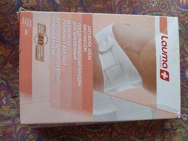 Бандаж для беременных Lauma. Размер 4. Покупала за 2100. Отдаю за