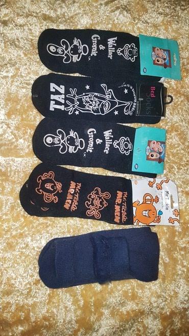 Носки взрослые, новые, без размеров, в Бишкек