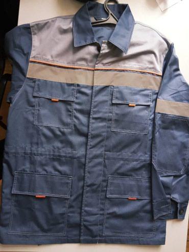 Костюм рабочий (куртка и брюки)Костюм состоит из куртки и брюк