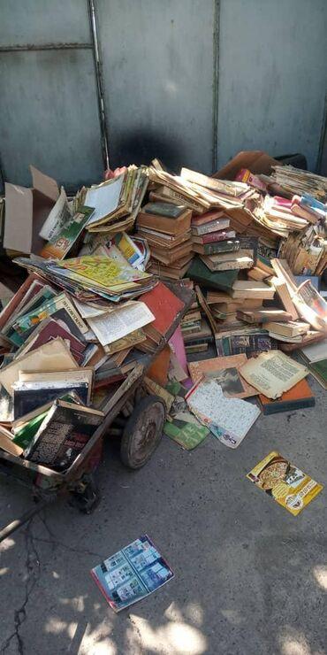 Принимаю книги, журналы, газеты на макулатуру. Самовывоз