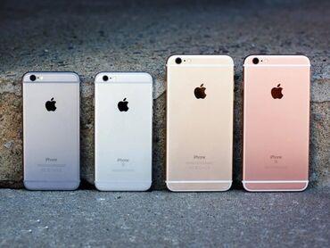 iphone 5 c в Азербайджан: IPhone 11 Pro