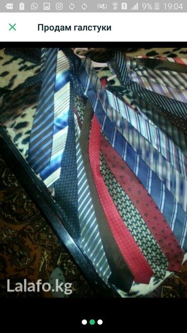 Продаю мужские галстуки! я отличном состоянии в Сокулук