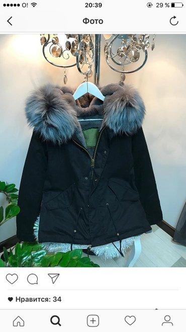 Новая куртка (парка) из Италии в Бишкек