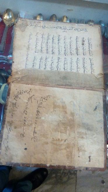 Ereb dilinde kohne kitablar satilir в Oğuz