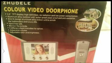 Видео домофон.фирма Zhudele