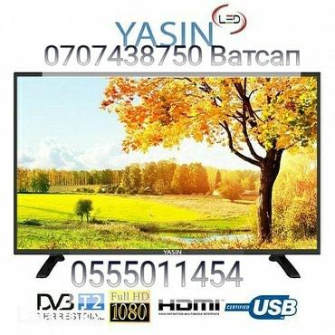 Телевизоры YASIN,SKYWORTH,HISENSE, доставка по в Бишкек