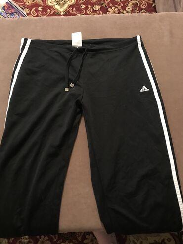 Личные вещи - Юрьевка: Спортивные штаны adidas оригинал . Отдам за 200 с
