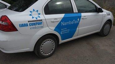 Требуется в службу NAMBA Taxi водители на в Лебединовка