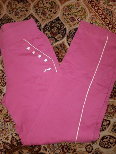 Спортивные штаны от Lining в Бишкек