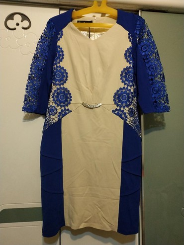 платье из кружева в пол в Кыргызстан: Продаю платье новое красивое, с этикеткой. Очень хорошо сидит