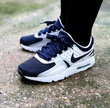 Air max zoommade in wietnambrojevi 41 - 46 - Beograd