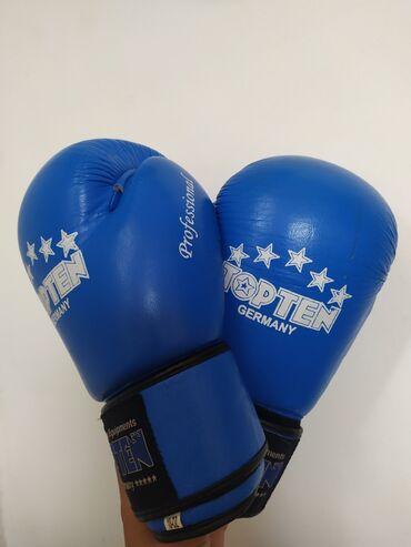 боксерские-перчатки-на-заказ в Кыргызстан: Кожаные чисто боксерские перчатки.Не где не порвато не потерто.Обычные