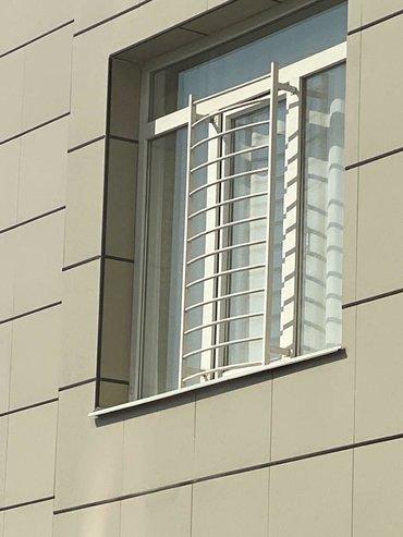 Решетки на окна, решетка, безопасные окна, металлические решетки
