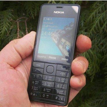 Bakı şəhərində Nokia 515-duas -