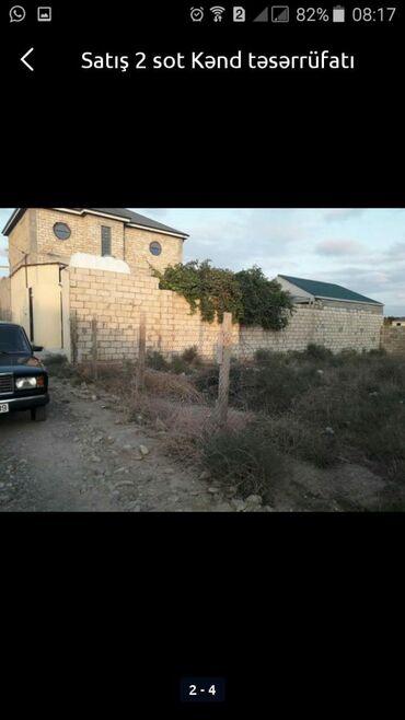 torpaq satışı - Sabirabad: Satış 2 sot İnşaat mülkiyyətçidən