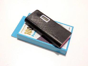 Eksterne baterije   Nis: Originalni PINENG PN - 968 10000mAh Dual USB 2.1A 1.0A Prenosivi