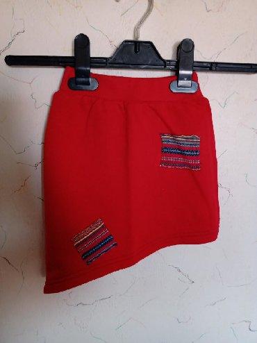 Za decu | Kraljevo: Suknjica nova za devojcice pamuk. uzrast 2-3 god