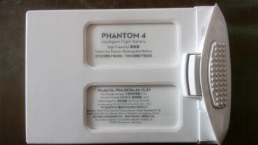 Батарея DJI Phantom 4 ProBatteries DJI Phantom 4 Pro Intelligent