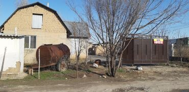 Бишкек Дом САТЫЛАТ 16000$3ком,5сот(кызыл китеби ЖОК)251машр Алтын