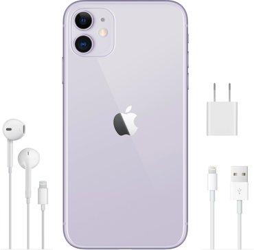 Apple - Ελλαδα: IPhone 11 Brand New original