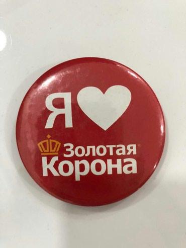 Значки, брелки, кружки, ежедневники, в Бишкек