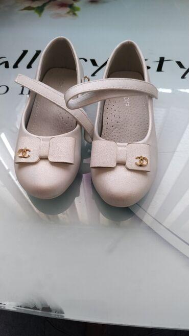 11188 объявлений: Туфли совёнок 30 размер