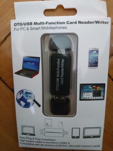 OTG/USB Multi-Function Card Reader/Writer - Belgrade