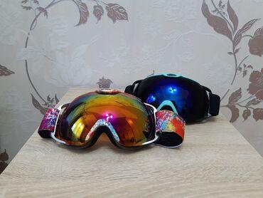 Спорт и хобби - Военно-Антоновка: Очки лыжные. Продаём в связи с переездом.  Обзор широкий, что очень уд