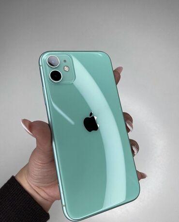 Колдонулган IPhone 11 64 GB Сары