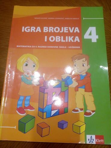Knjige, časopisi, CD i DVD | Novi Pazar: Matematika za 4. razred osnovne skole, latinica