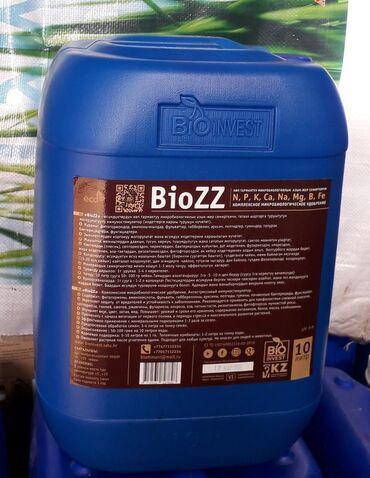 """Комплексные микробиологические удобрения """"BioZZ, WORMiс, STRESStop"""""""