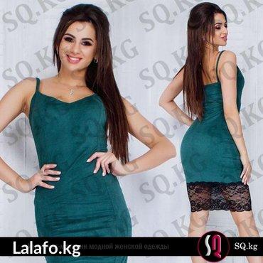 Коктейльное платье из летней замши цвета муренаМатериал: Замша