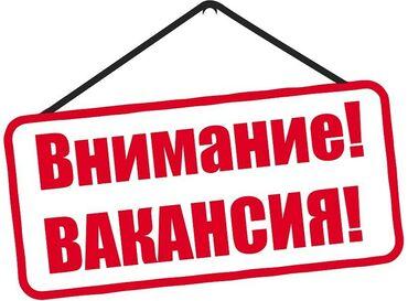 требуется мужчина в Кыргызстан: Гардеробщик. Без опыта. Работа по вечерам. Политех