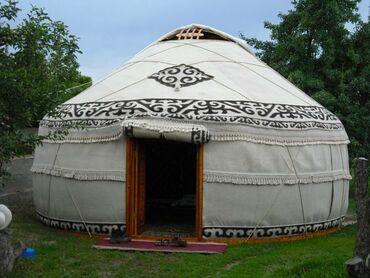 Юрты - Кыргызстан: Продам Хан Боз уй. Цена договорная рассмотрим все варианты