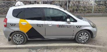 ЯндексЯндексЯндексТрудоустройство в Яндекс Такси!!!Только с личным