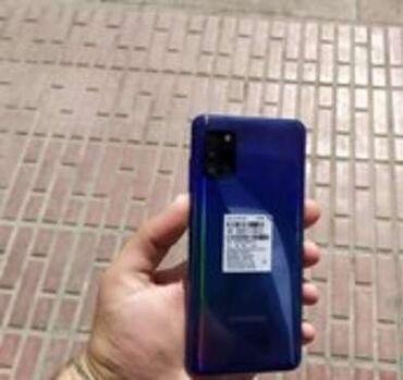 Samsung | 64 ГБ | Синий | Новый