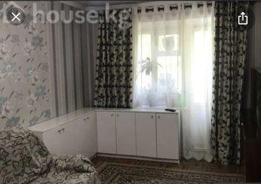 Недвижимость - Кант: 3 комнаты, 6 кв. м, С мебелью
