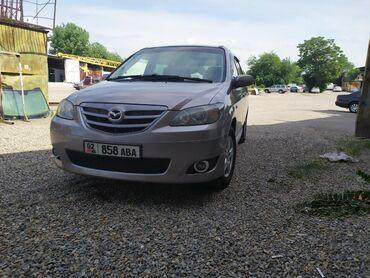 Mazda Универсал 2.3 л. 2004