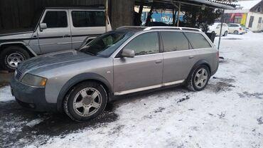 audi allroad quattro в Кыргызстан: Audi A6 Allroad Quattro 2.7 л. 2001 | 222222 км