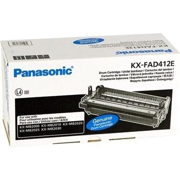 Фотобарабан PANASONIC KX-FAD412E оригинальный Drum Unit Panasonic