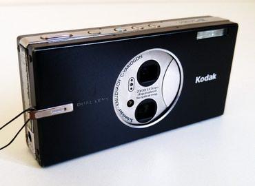 kodak kb10 в Кыргызстан: Фотоаппарат Kodak V570, камера 5МпПокупали за 400$В отличном