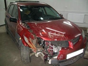 Скупка аварийных авто хорошая отценка