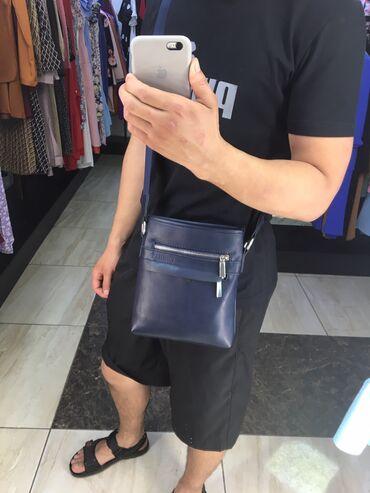 Продаю сумку(барсетку)