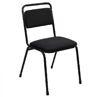 """Продаю стул """"СМ-6 """" есть цвета: серый,синий,чёрный,бордовый!!"""